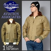 "Buzz Rickson's(バズリクソンズ) ""AVIATION ASSOCIATES"" JUNGLE CLOTH G-1 フライトジャケット BR13584"