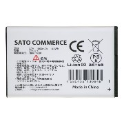 Sato Commerce ZTE ULTRA WiFi ZEBAJ1 互換バッテリー ( 007Z ) 3.7V 1800mAh