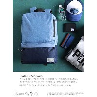 HEX バック ヘックス【EXILE BACKPACK】《HX2011》 [BLUE/NAVY]バックパック バッグ デイパック