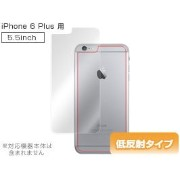 OverLay Protector for iPhone 6 Plus(アンチグレアタイプ) 背面保護・衝撃吸収シート OPIPHONE6PLUS/L