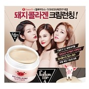 SCINIC PIG COLLAGEN JELLY CREAM