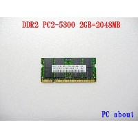 SAMSUNG DDR2 PC2-5300S/PC2-6400S 2GB メモリモジュール バルク・各メーカノートパソコン対応可