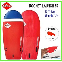 SOFTECH ROCKET LAUNCH 54 RED フィン付ソフテック ロケット ソフトサーフボード