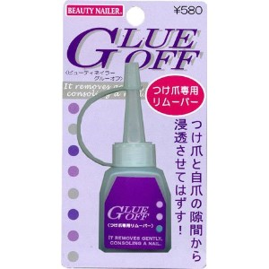 BEAUTY NAILER つけ爪専用リムーバー GLUE OFF GO-1