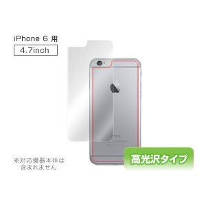 OverLay Protector for iPhone 6s iPhone 6 (光沢タイプ) 背面保護・衝撃吸収シート OPIPHONE6/B