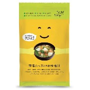 Vegan Instant Miso Soup Cubes - Freeze Dried - 10 Pack (Miso with Spinach, Crunchy Cabbage and...