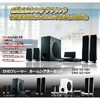 ◆【◇】DHS-501WH