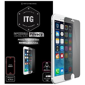 PATCHWORKS ITG PRO Plus Privacy - Impossible Tempered Glass for iPhone 6 (ガラスフィルム/のぞき見防止)