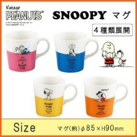 SNOOPY(スヌーピー) マグ ピンク・SN131-11