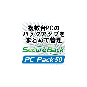 Secure Back 4 PC Pack 50