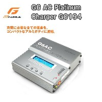 G-FORCE ジーフォース G6 AC Platinum Charger G0194