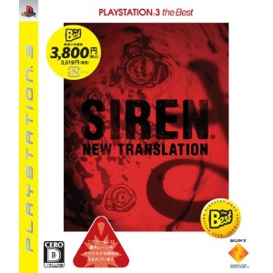 SIREN: New Translation PLAYSTATION 3 the Best