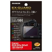 EXGF-CE5DS【税込】 ハクバ Canon「EOS 5Ds/5DsR/5D MarkIII」専用 液晶保護フィルム EX-GUARD [EXGFCE5DS]【返品種別A】【RCP】