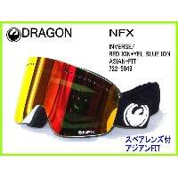 2017 DRAGON NFX INVERSE/RED ION+YEL BLUE ION ASIAN-FITドラゴンゴーグル 722-5049スペアレンズ付 [並行輸入品]