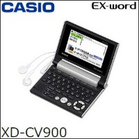 CASIO (カシオ計算機) EX-Word エクスワード 電子辞書 コンパクト英語 XD-CV900 旅行 出張 入学祝い 進学祝い 進級祝い ギフト 贈り物 【新生活2017】