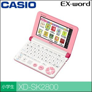 CASIO (カシオ計算機) EX-Word エクスワード 電子辞書 小学生モデル ビビッドピンク XD-SK2800VP 入学祝い 進学祝い 進級祝い ギフト 贈り物 【新生活2017】