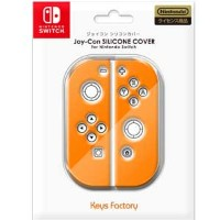 【Nintendo Switch】Joy-Con SILICONE COVER for Nintendo Switch オレンジ キーズファクトリー [NJS-001-3]【返品種別B】