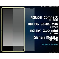 メール便発送で送料無料【AQUOS Compact SH-02H/AQUOS SERIE mini SHV33/AQUOS Xx2 mini 503SH/Disney Mobile on...