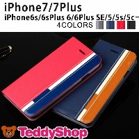 iPhone7ケース iPhone7Plus iPhone6s iPhone6 Plus iPhone SE iPhone5s iPhone5 iPhone5c 手帳型ケース アイフォン7プラス...
