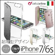 iPhone7ケース iPhone6s 手帳型 クリア ケース Cellularline CLEAR BOOK for iPhone7 iPhone6s 送料無料 スマホケース アイフォン7...