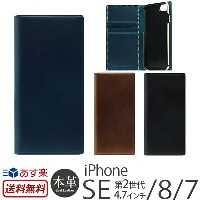 【送料無料】 iPhone8 / iPhone7ケース 手帳型 本革 ブッテーロ レザー SLG Design Buttero Leather Case for iPhone 7 iPhone7...