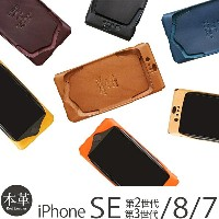 iPhone7 ケース 本革 レザー Vintage Revival Productions i7 Wear for iPhone 7 【送料無料】 スマホケース アイフォン7 iPhoneケース...