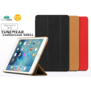 送料無料 TUNEWEAR LeatherLook SHELL for iPad mini 4 【ipadmini ipadmini4 iPad アイパッド ミニ iPadケース iPad mini...