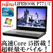 FUJITSU 富士通 LIFEBOOK P771/C【Core i5/4GB/SSD/128GB/12.1型液晶/無線LAN/DVDスーパーマルチ/Windows7 Professional】...
