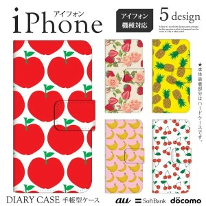 iPhone6s ケース 手帳 手帳型 手帳型 iPhone6SE iPhone6s Plus iPhone6 iPhone6 Plus iphone5S iphone5C iphone5...