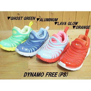 ♪NIKE DYNAMO FREE(PS)▼GHOST GREEN(343738-306)ALUMINUM(343738-416)LAVA GLOW(343738-619)ORANGE(343738...
