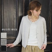evam eva(エヴァムエヴァ) linen lily CD 3colormade in japane171k053-f