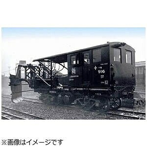 「Nゲージ」A0326 キ908・マックレー式 除雪車 A0326キ908マックレー(送料無料)