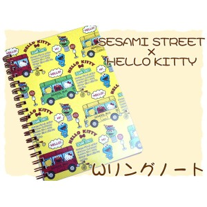 HELLO KITTY×SESAME STREET WリングノートB6 バスY