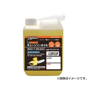 TRUSCO チェーンソーオイル1L TOCHN1 [TO-CHN-1][r20]