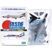 【1A】 エフトイズ 1/144 日本の翼コレクション SPECIAL F-4EJ改 第302飛行隊 2010記念塗装 航空自衛隊 戦闘機 ミニチュア 半完成品 単品