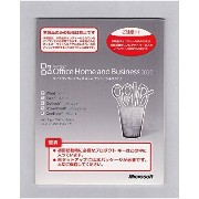 Office Home and Business 2010 マイクロソフト オフィス ホームアンドビジネス 新品未開封の日本語版