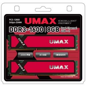 CE-DCDDR3-8GB-1600【税込】 UMAX PC3-12800(DDR3-1600)240pin DIMM 8GB(4GB×2) Cetus DCDDR3-8GB-1600 ...