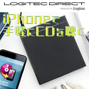 Wi-Fi CDプレーヤー for iPhone/iPad【WEB限定販売】【LDRW-CDPLWBK】