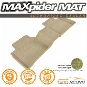 Nissan Altima フロアマット For 3D Maxpider 13-15 Nissan Altima Tan 1Pc Floor Mats Classic Carpet Row 3D...