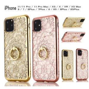 iphone7ケース iphone7 iphone7 plus iphone6s ケース ゴージャス 落下防止リング付き スマホケース 保護フィルム付き iphone6 TPU iPhone6...