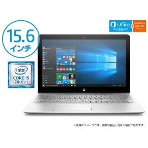 15.6インチ HP ENVY15-as103TU ノートパソコン Office付 (Y4F65PA-AAYH)(Windows 10 Home/第7世代インテル® Core™...