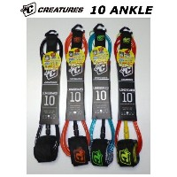 CREATURES LEASHES 10' ANKLE クリエーチャーズ リーシュコード 足首用 サーフィン ロングボード用
