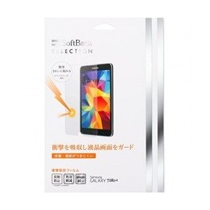 【正規代理店品】SoftBank SELECTION 衝撃吸収フィルム for Galaxy Tab4 SB-TF01-SNSC