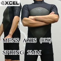 XCEL/エクセル 2/1mm AXIS OS S/S SPRING WET SUITS/ウェットスーツ BLX スプリング 送料無料 男性用