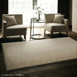 スミノエ/Function Rug 〔LAX FUR〕200×200cm