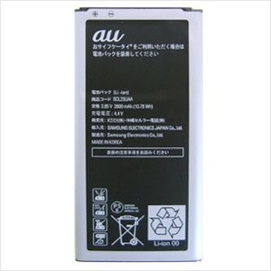au 純正品 GALAXY S5 SCL23 電池パック SCL23UAA