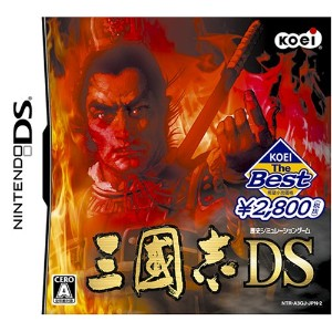KOEI The Best 三國志DS