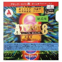 [SOLD OUT] ARMSTRONG アームストロング ガット ラバー 卓球 アタック8 EX-X [ あす楽対象外 ] [返品不可]