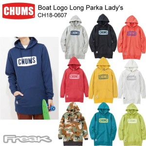 【CHUMS チャムス レディース パーカ】CH18-0607<Boat Logo Long Parka Lady's - ボートロゴロングパーカー>※取り寄せ品