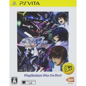 機動戦士ガンダムSEED BATTLE DESTINY PlayStation Vita the Best - PS Vita